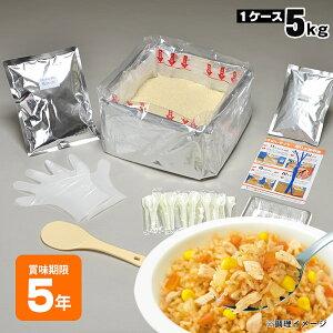 アルファ米5キロ(約50食分)入り炊き出しセットチキンライス