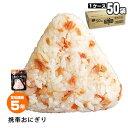 非常食 にぎらずにできる携帯おにぎり 鮭 50袋セット(5年保存 ご飯 おむすび おにぎり アルファ米)