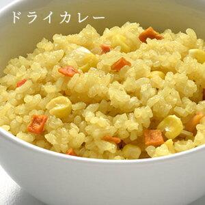 非常食アルファ米マジックライスドライカレーサタケ