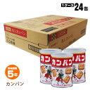 カンパン 缶入りカンパン100g 三立製菓 箱売り24缶入 ...