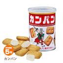 カンパン 缶入りカンパン100g 三立製菓 1缶 賞味期間5...