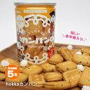 非常食 hokka カンパン コンペイ糖入り 乾パン 北陸製菓 金平糖 コンペイトウの商品画像