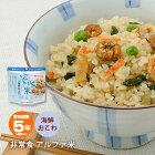アルファ化米海鮮おこわ
