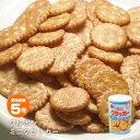 ブルボン製缶入りミニクラッカー【賞味期限2024年4月迄】(非常食 保存食 ビスケット お菓子 BURBON)
