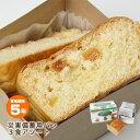 非常食災害備蓄用パンアルミパック3食アソート[オレンジ・黒豆・プチヴェール](パック入りパン/保存食)