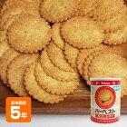 東ハトハーベスト保存缶100g(ビスケット/非常食/保存食/備蓄食/お菓子)