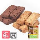 6年保存非常食 スーパーバランス SUPER BALANCE...
