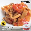 【送料無料】有機ホールトマト缶 1ケース (400g×24缶) モンテベッロ (スピガドーロ)【北海道・沖縄・離島は追加送料がかかります】