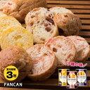 パンの缶詰 PANCAN 多言語対応 缶入りソフトパン