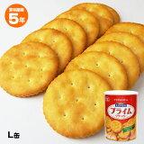 非常食YBC Levain PRIME(ルヴァン プライム)保存缶L【賞味期限2025年11月迄】(クラッカー お菓子 保存食 5年保存 ルバン)