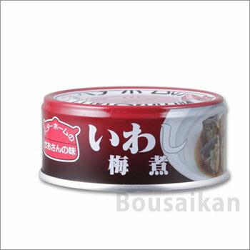非常食ベターホーム缶詰「いわし梅煮50g×48缶」【後払い不可】(おかず 鰯 食糧 備蓄)