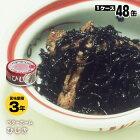 <ベターホーム缶詰>ひじき65g×48缶