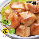 非常食 保存食 ホテイフーズ 缶詰 やきとり 柚子こしょう味内容量70g×48缶(24缶入×2ケース)(備蓄食 焼き鳥 やき鳥 缶詰め 缶詰)