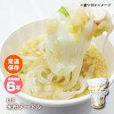 LLF食品 米粉ヌードル1食入り