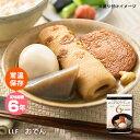 おいしい非常食 LLF食品 おでん125g(防災グッズ 6年...