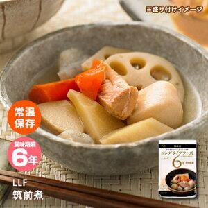 非常食LLF食品筑前煮90g(ロングライフフーズ/おかず/煮物/野菜)