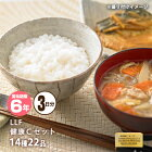 LLF常温長期賞味期限食品セットC(非常食/保存食/長期保存/レトルト/おかず)