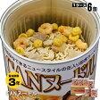 CANヌードル2号缶×6缶セット(非常食/即席ラーメン/カン/缶/長期保存食/麺/主食/救食シリーズ)