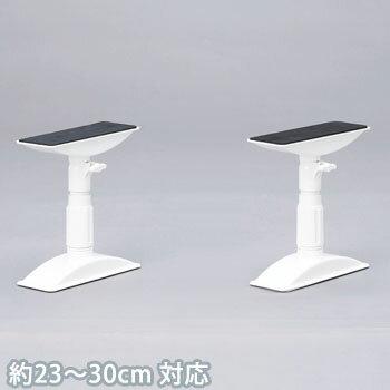 家具転倒防止伸縮棒[ホワイト]2本組SSサイズ約23〜30cm対応突っ張り棒KTB-23W
