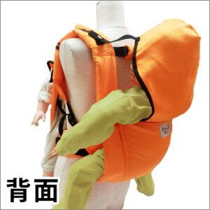 避難くん避難用2人抱きキャリー01-109(だっこ紐抱っこ紐おんぶ帯おんぶ紐救出救助災害防災介護)