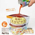 非常食これイチライスセット[防災館オリジナル](非常食セット/防災セット)