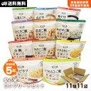 3食×3日+アルファの約10食分!!非常食バラエティセット2011[防災館オリジナル(オリバラ)]