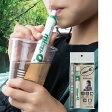 ストロー浄水器mizu-Q[粉末除菌剤AQUAQU付き](飲料水確保/非常災害用/東京都優良商品選定品)