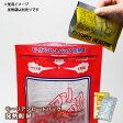 モーリアンヒートパック発熱剤M(28g)1回分[M便 1/8]