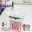 湯沸しボックス専用発熱剤[補充パーツ](湯沸かし/湯わかし)[M便 1/2]