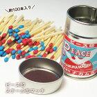 ピース印アウトドア・スチール缶マッチ(防水マッチ/缶マッチ/燐寸/火/災害備蓄)