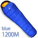 寝袋シュラフスーパーライト1200M(ブルー)