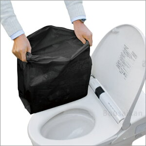 トイレ防衛袋2