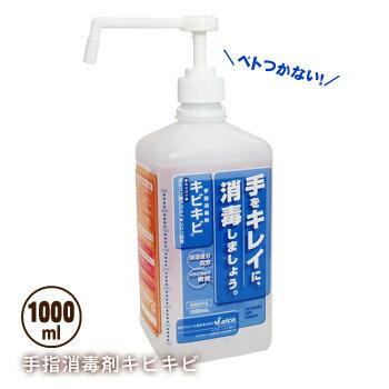 消毒用エタノールの経年劣化 -手軽な「洗剤」として消毒用エタノールを- 化学 | 教えて!goo