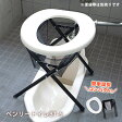ベンリートイレBT-6(非常用/災害備蓄/組立式トイレ/簡易トイレ/折畳み/折りたたみ)