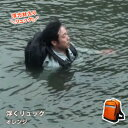 浮くリュック#3R70[カラー:レスキューオレンジ](バッグ...