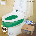 簡易トイレニューベンリー袋100回分セットAタイプNBI-100A(トイレ/便袋/非常用/防災グッズ/簡易トイレ)