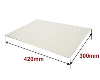 白板ダンボール(段ボールシート)1.5mm【(A3)420×300mm】70枚セット