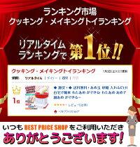 ◆激安!◆送料無料!あめ玉砂糖入れるだけ!自宅で簡単わたあめができる!わたあめあめで綿あめができる♪パーティーイベントおやつ(検索:わた飴綿あめ綿菓子わたがしわた菓子)おもちゃ特集送料込◇コットンキャンディーメーカー