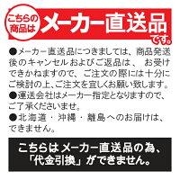【送料無料】ALINCOアルインコシエロ軽量専用脚立180cmMSS-180FX