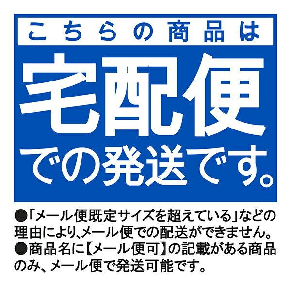 【あす楽】業務用ソフトトイレットペーパー ジョイフルファミリーシングル 1ロール200m巻×24ロール入 4979105400014