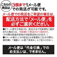 【メール便可】SAN-EI三栄水栓製作所スイングレバー(リングー)PR2331F-LP5