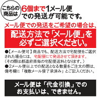 【メール便対応】ニトムズ高性能蓄光テープNT077