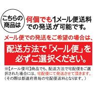 【メール便可】富双合成デスクマット・テーブルクロス用すべり止めシールNY9四角40×40mm8枚入透明タイプ