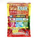 東商 天然石灰入り配合肥料(2.1kg)
