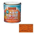 【あす楽対応】アサヒペン水性木部防虫・防腐ステインEX0.7Lレッドオーク