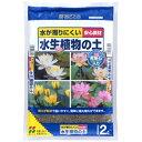 【あす楽対応】(株)花ごころ水生植物の土2L