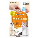 投薬補助用のおやつ メディボール 猫用 チーズ味 15個入 Medi Ball 【犬/おやつ/薬/】