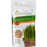 GREEN Labo. 犬と猫が好きな草のタネ 200g 【猫/毛玉/猫草/栽培】
