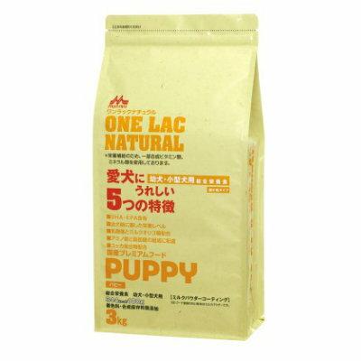 エントリーでポイントアップ幼犬・小型犬に適した超小粒タイプ 森乳 国産プレミアムフード ワンラックナチュラル パピー(幼犬用・小型犬用) 3kg