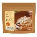 【メール便可】玄米の栄養まるごと玄米ごはんフレーク100g【犬/トッピング/】